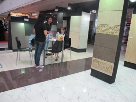 Pameran Granite Tile