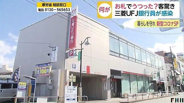 Kasus Pertama Bank Jepang, Penularan Virus Corona Lewat Uang