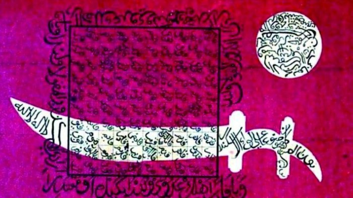 Satu Bendera Aceh Asli Tersimpan di Museum di Belanda, Warnanya Mirip dengan yang di Trumon