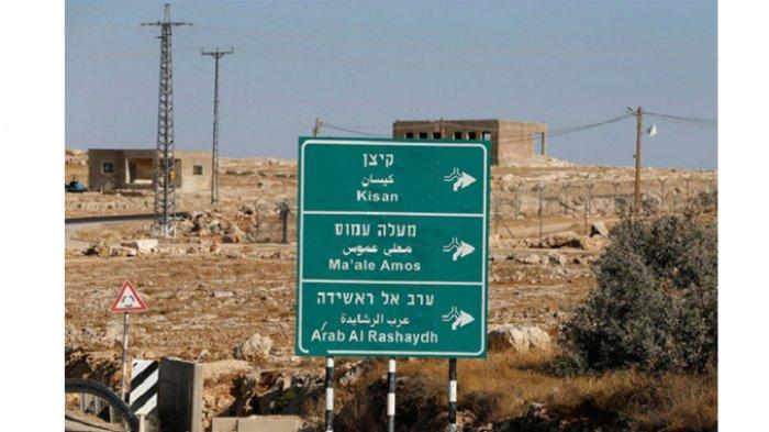 Warga Palestina Pasang Kamera Pengintai, Ini Penyebabnya