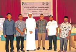 Masyarakat Kuwait Kembali Bantu Aceh
