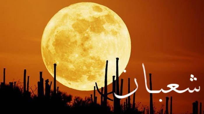 Minggu Malam Senin Malam Nisfu Syaban, Ingat Doa dan Puasa Sunnah Dianjurkan Rasulullah SAW