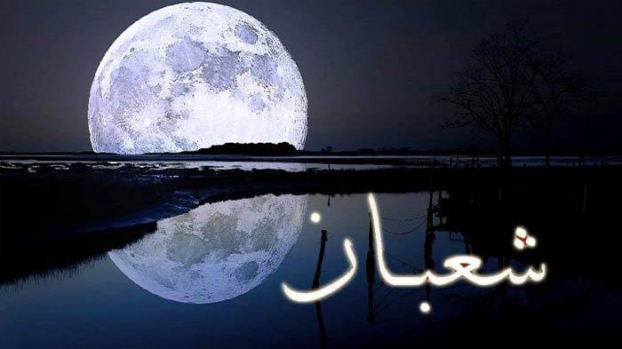 Mustajab! Malam Ini Nisfu Syaban, Amalkan Doa Mohon Ampunan dalam Menyambut Ramadhan