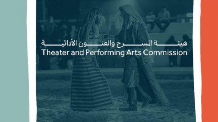 Arab Saudi Kembangkan Pertunjukan Seni dan Teater, Berbagai Fasilitas Pendukung Ditingkatkan