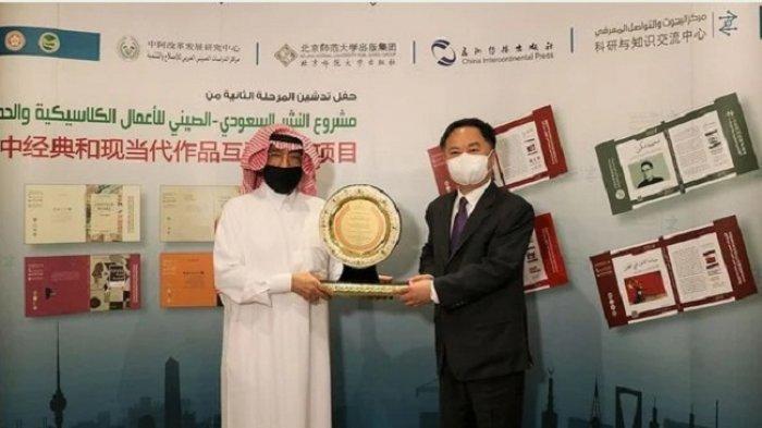 Pusat Penelitian dan Komunikasi Arab Saudi Gandeng China, Laksanakan Proyek Karya Klasik dan Modern