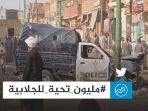 demo-menghendaki-mundurnya-presiden-mesir-abdel-fattah-el-sisi.jpg