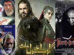 film-seri-islam.jpg