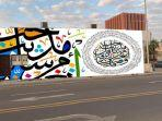 kaligrafi-arab-di-jalanan-kota-jeddah-arab-saudi.jpg