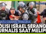 pasukan-israel-serang-jurnalis-di-masjid-al-aqsa.jpg