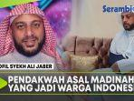 pendakwah-asal-madinah-yang-berkewarganegaraan-indonesia.jpg