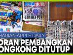 perusahaan-berita-pembangkang-hong-kong-apple-daily-ditutup.jpg