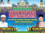 shalat-idul-fitri-di-masjid-agung-lhokseumawe.jpg