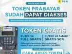 token-listrik-gratis-3-bulan.jpg