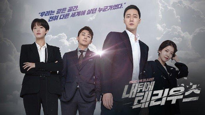 6 Drama Korea Ini Kisahkan Percintaan Duda dan Janda, Diperankan Hyun Bin hingga Park Bo Gum