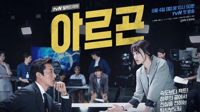 Tak Lebih dari 12 Episode, Ini 6 Rekomendasi Drama Korea yang Cocok Untuk Menemani Anda Saat Weekend