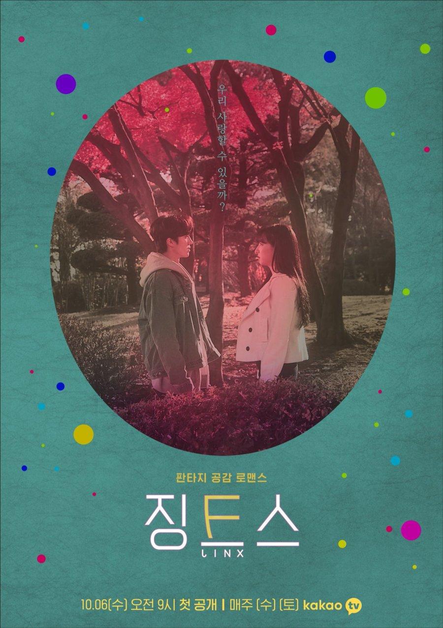 Drama Korea Jinx.
