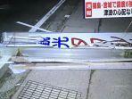 plang-kantor-taksi-fukushima-jatuh-ke-jalan-raya-saat-gempa-bumi.jpg