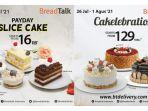 promo-breadtalk-periode-26-30-juli-2021.jpg