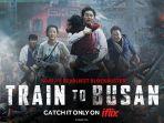 train-to-busan_20180110_152709.jpg