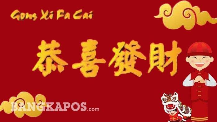 Kartu Ucapan Selamat Tahun Baru Imlek 2571, Yuk Kirim Untuk Keluarga dan Sahabat Tercinta