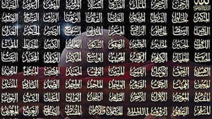 Arti Al Jalil dalam 99 Asmaul Husna Nama Baik Allah Al-Quran Surat Ar-Rahman Ayat 27 dan 78