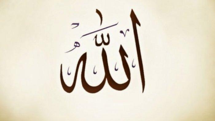 Arti Al Karim 99 Asmaul Husna Disebut Dalam Al-Quran Surat Al-Infithar Ayat 6