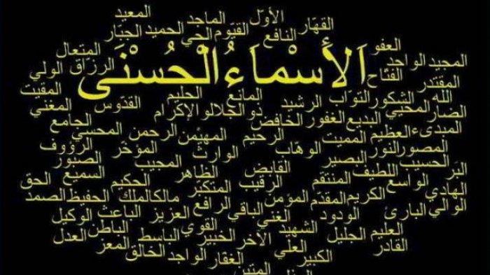 Al Kabir Dalam 99 Asmaul Husna Al-Quran Surat Ar-Ra'd Ayat 9 dan Al-Hajj Ayat 62
