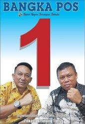 Peserta Pilkada Belitung Timur, Burhanudin-Khairil Anwar