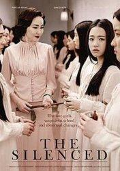 Tak Selalu Menghadirkan Drama Romantis, Ini Deretan Drama Horor Korea yang Harus Kamu Tonton