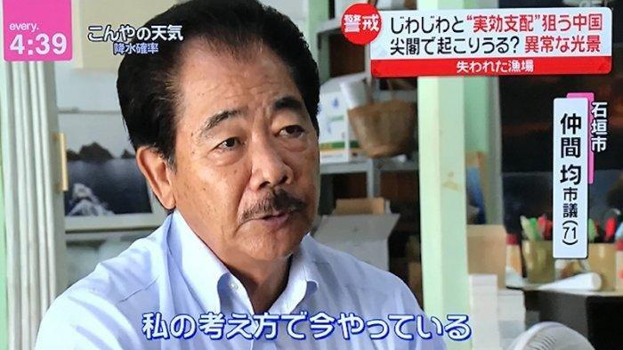 Hitoshi Sebut China Tidak Pernah Tahu Malu, Memasuki Wilayah Jepang dengan Seenaknya
