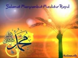 Inilah Hukum Berpuasa di Hari Maulid Nabi Muhammad SAW