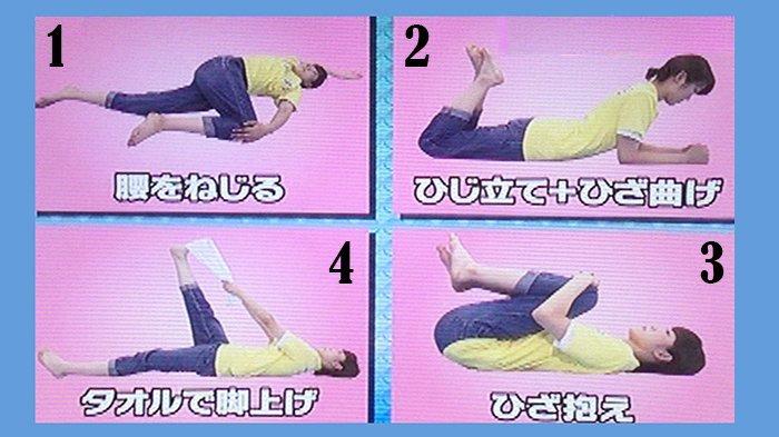 Begini 4 Cara Sederhana Sembuhkan Sakit Pinggang ala Sensei Jepang