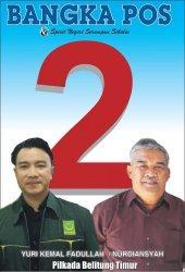 Peserta Pilkada Belitung Timur, Yuri Kemal Fadullah-Nurdiansyah