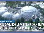 20210802-masjid-agung-kubah-berlapiskan-timah.jpg