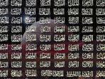 99-asmaul-husna-atau-nama-baik-allah-azza-wa-jalla.jpg