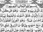 al-quran-surah-al-mulk.jpg