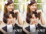 drama-korea-18-again.jpg