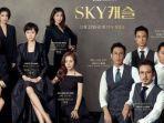 drama-korea-sky-castle141434335.jpg