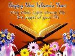 gambar-ucapan-selamat-tahun-baru-islam-1441-hijriyah.jpg