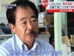 hitoshi-nakama-71-nelayan-dan-politikus-jepang-okee.jpg