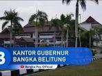 kantor-gubernur-bangka-belitung.jpg