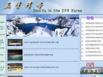 tampilan-salah-satu-website-korea-utara_20160922_164922.jpg