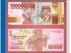 uang-baru-rupiah-kertas-rp-100-ribu_20161219_211243.jpg