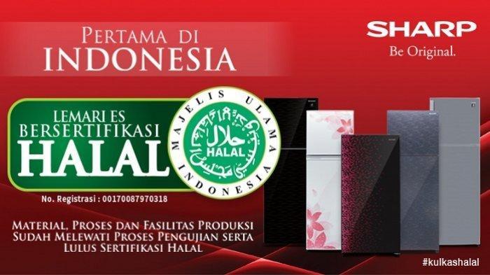 Banner iklan lemari es halal.