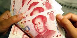 Kesaktian Yuan Terbukti: Resmi Jadi Mata Uang Elit Dunia!