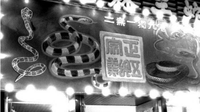 restoran-she-wong-lam_20180715_134820.jpg
