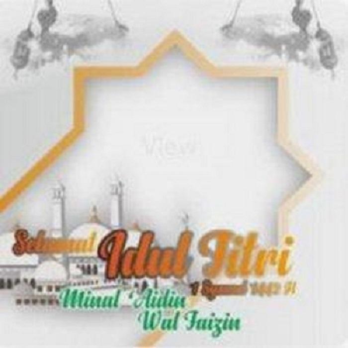 Kartu Ucapan Idul Fitri 2021.