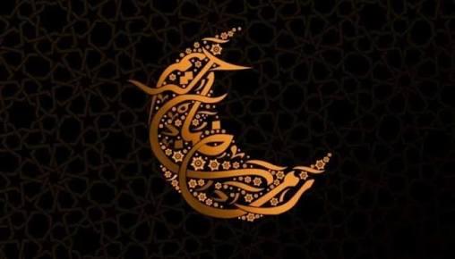 Ilustrasi Ramadhan 2021. Malam Lailatul Qadar disebutkan ada di malam ganjil pada 10 hari terakhir bulan Ramadhan.