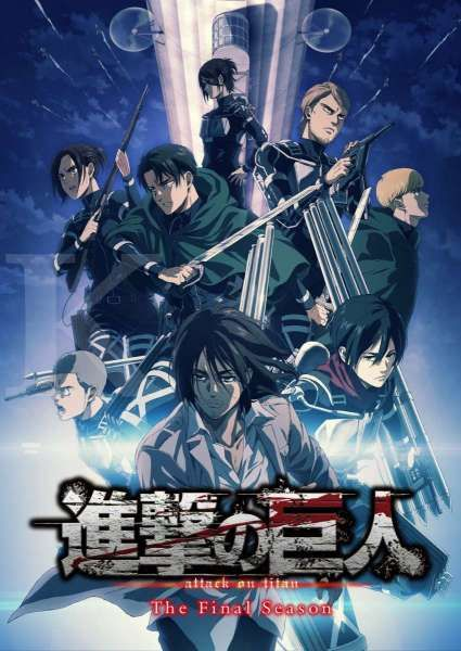 Poster Attack on Titan Season 4