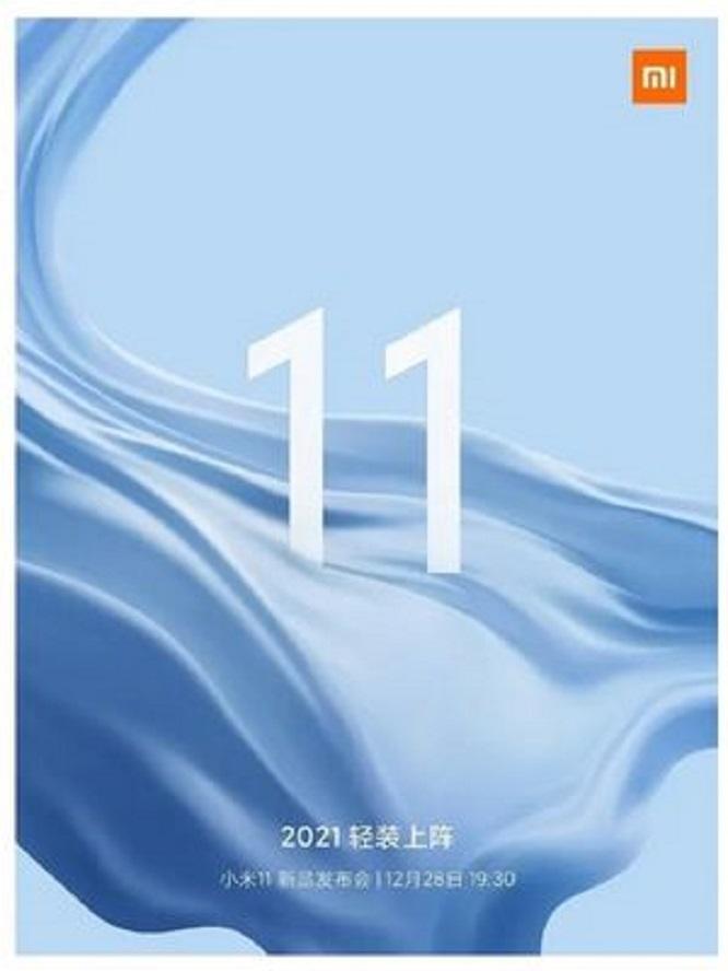 Xiaomi akan meluncurkan Mi 11 pada 28 Desember mendatang.
